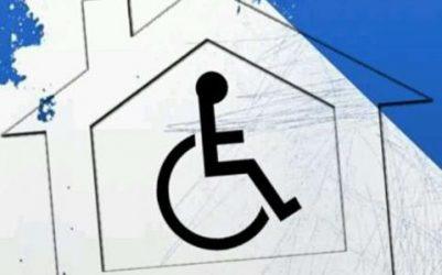 casa-disabili-logo